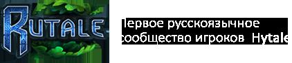 Rutale.Net